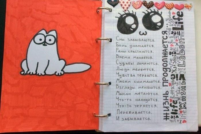 Темы для личных дневников.